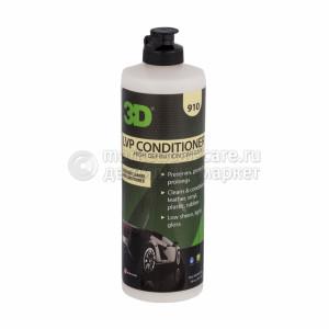 Средство по уходу за кожей, винилом и пластиком 3D LVP CONDITIONER, 0,47л