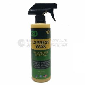 Экспресс воск для самостоятельного нанесения 3D EXPRESS WAX, 0,47л