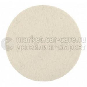 Диск полировальный фетровый MIRKA белый, 125 мм