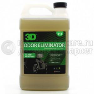Удалитель запахов 3D Odor X 3,78л.