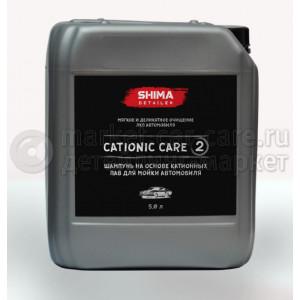 SHIMA DETAILER CATIONIC CARE Шампунь на основе катионных ПАВ для мойки автомобиля, 5л.