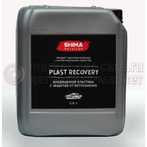 "Кондиционер пластика SHIMA DETAILER ""PLAST RECOVERY"", 5л."