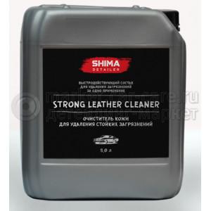 """SHIMA DETAILER """"STRONG LEATHER CLEANER"""" Очиститель кожи для удаления стойких загрязнений, 5л."""