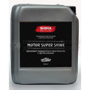 """Консервант двигателя SHIMA DETAILER """"MOTOR SUPER SHINE"""", 5л."""