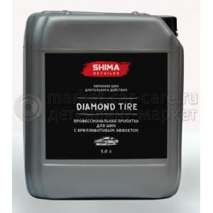 """SHIMA DETAILER """"DIAMOND TIRE"""" Профессиональная пропитка для шин с бриллиантовым эффектом, 5л."""