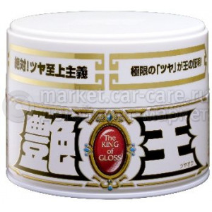 Полироль для придания яркого блеска Soft99 The King of Gloss W, 320g