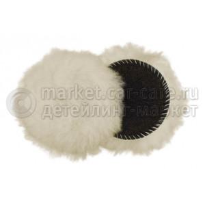 80 мм FlexiPads SUPERFINE Merino средне режущий меховой круг из натуральной овчины двойного расчеса (ворс 20мм)