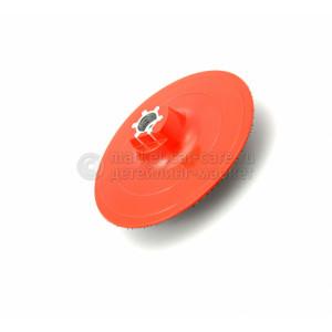 125 мм (M14) FlexiPads подошва без мягкого слоя