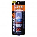 G'ZOX Sticker Remover Soft99 Спрей для удаления наклеек
