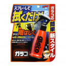 Glaco Mist Type Soft99 антидождь