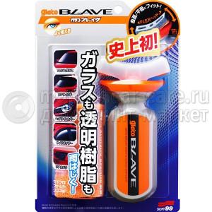 Антидождь Soft99 Glaco Blave для стекол и пластика, 70 мл