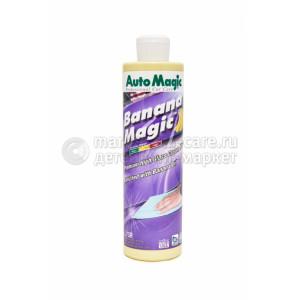 Auto Magic Banana magic крем-воск для защиты кузова с банановым маслом. 473 мл.