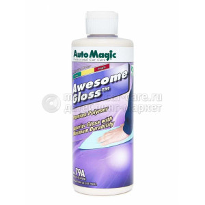 Полимерная паста Auto Magic AWESOME GLOSS, 0.48л
