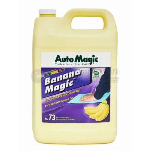 Крем-воск Auto Magic BANANA MAGIC, 3.79л