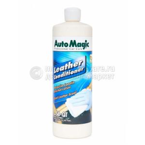 Кондиционер для кожи Auto Magic LEATHER CONDITIONER, 0.96л