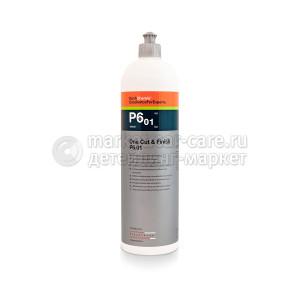 Полировальная паста с защитным эффектом Koch Chemie ONE CUT & FINISH P6.01 1л