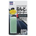 Очиститель кузова на основе глины Soft99 Surface Smoother для темных, 150 гр