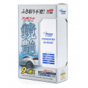 Покрытие для кузова для усиления блеска Soft99 Fusso Mirror Shine 9 Months для светлых, 250 мл