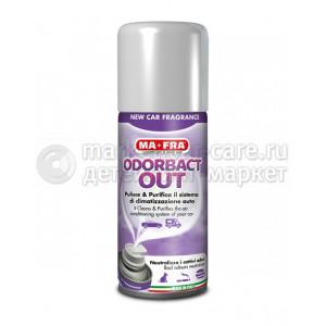 MA-FRA ODORBACT OUT (spray) 150 ML new car ср-во для уничтожения неприятного запаха и бактерий в системе кондиционирования