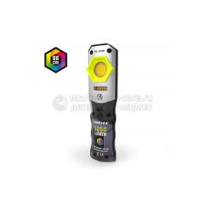 CRI-1250R - Инспекционный фонарь CRI 96+, 1250 Lm, 3 цвета + УФ, 5000 mAh | UNILITE