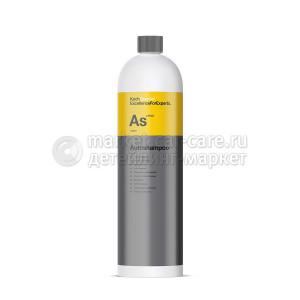 Автошампунь для ручной мойки Koch Chemie Autoshampoo,1л