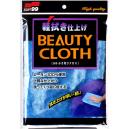Ткань для полировки автомобиля Soft99 Wipe Cloth Blue