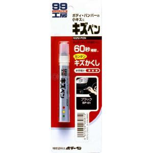 Карандаш для заделки царапин Soft99 Kizu Pen (темно-красный)