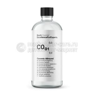 Керамическое покрытие Koch Chemie Ceramic Allround C0.01 прогрессивная технология защиты, 75 мл