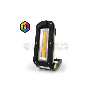 Детейлинг фонарь UNILITE CRI 96+, 700 Lm, 3 цвета + УФ, 5200 mAh