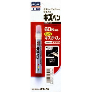 Карандаш для заделки царапин Soft99 Kizu Pen (черный)