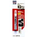 Карандаш для заделки царапин Soft99 Kizu Pen (матово-черный)