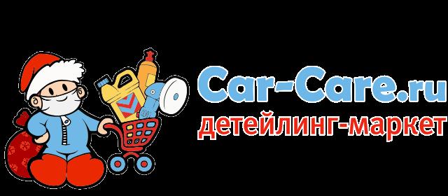 Детейлинг-маркет
